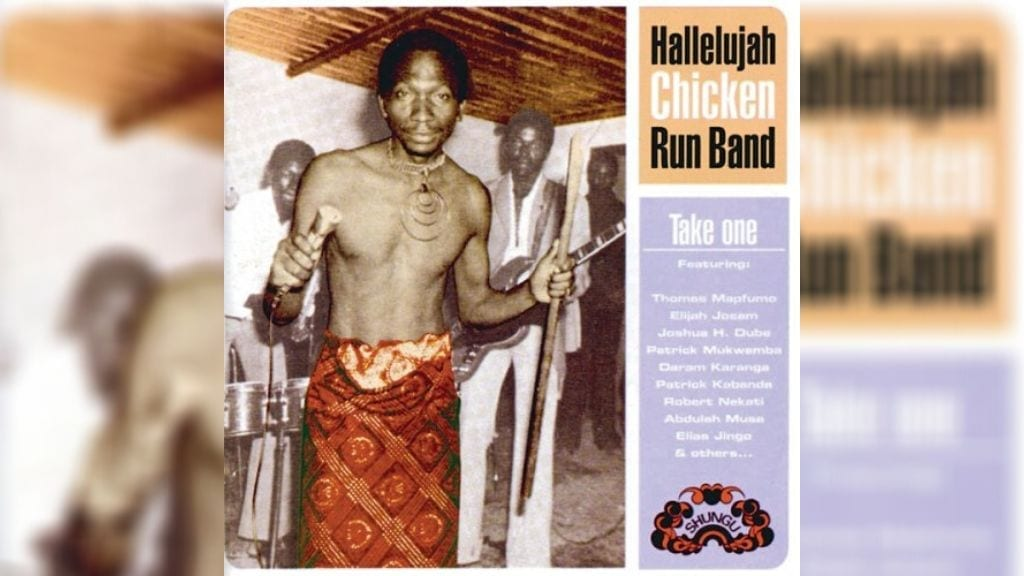 Kadealo, African Music Albums, Hallelujah Chicken Run Band, Take One, Zimbabwe