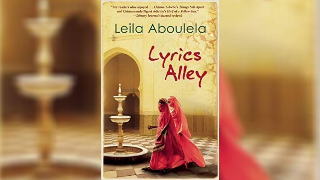 Kadealo, African Novels, Lyrics Alley, Leila Aboulela, Egypt